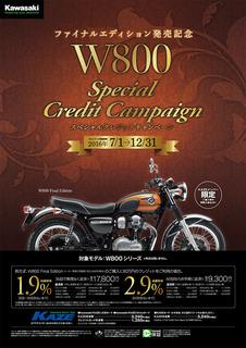 W800.jpg